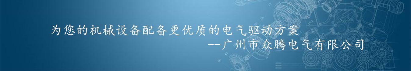 广州控制柜